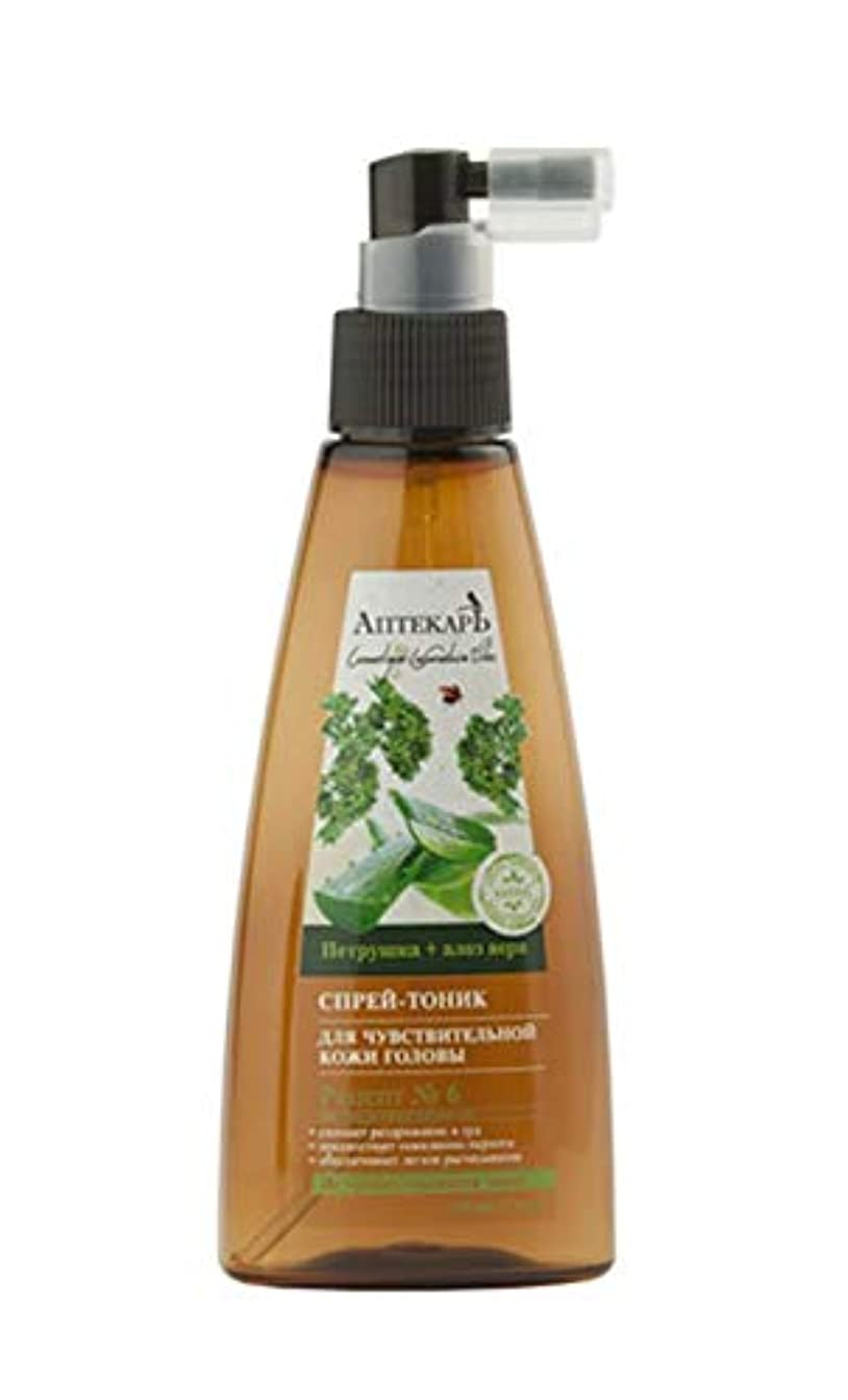 挽く望ましい居眠りするBielita & Vitex | Chemist Line | Spray tonic for sensitive scalp | Parsley | Aloe vera | Recipe number 6 | 150 ml
