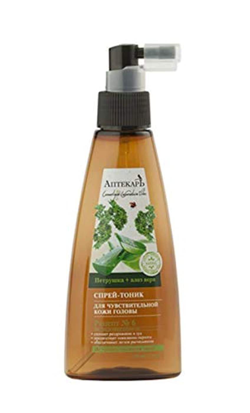 嵐が丘アプト事前にBielita & Vitex | Chemist Line | Spray tonic for sensitive scalp | Parsley | Aloe vera | Recipe number 6 | 150 ml