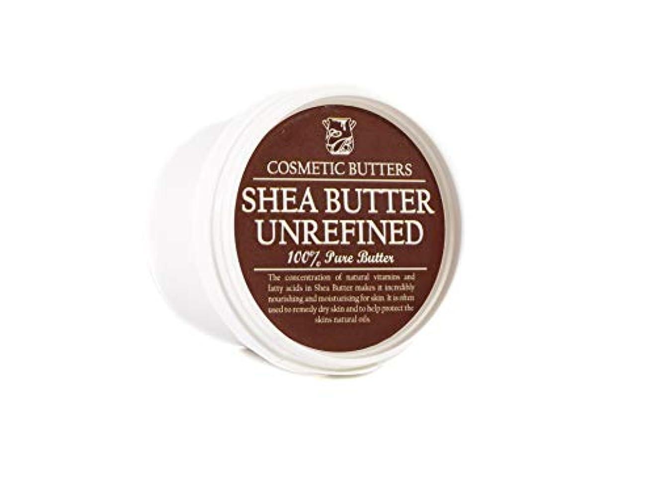 磁石何もないセージShea Butter Unrefined - 100% Pure and Natural - 100g