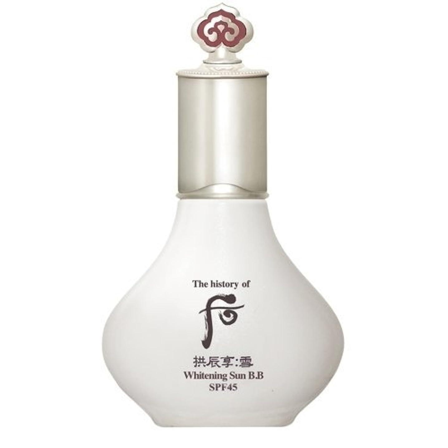 生態学軸蒸発The history of whoo Gongjinhyang Seol Whitening Sun BB SPF45/PA+++ 40ml(海外直送品)