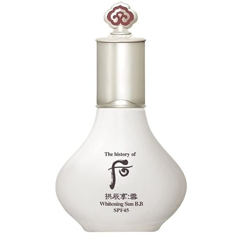 計画的北方渇きThe history of whoo Gongjinhyang Seol Whitening Sun BB SPF45/PA+++ 40ml(海外直送品)