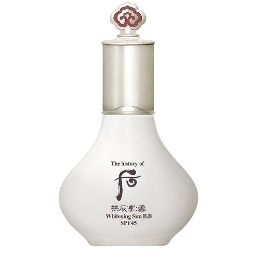 塗抹未就学パトロンThe history of whoo Gongjinhyang Seol Whitening Sun BB SPF45/PA+++ 40ml(海外直送品)