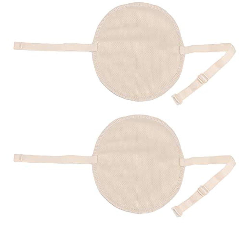 カスタム送信する哀れな脇の下の汗ガードパッド、女性男性の子供のための調節可能な反汗消臭非可視の再利用可能な洗える匂いシート、脇の下防止発汗ガードブラ