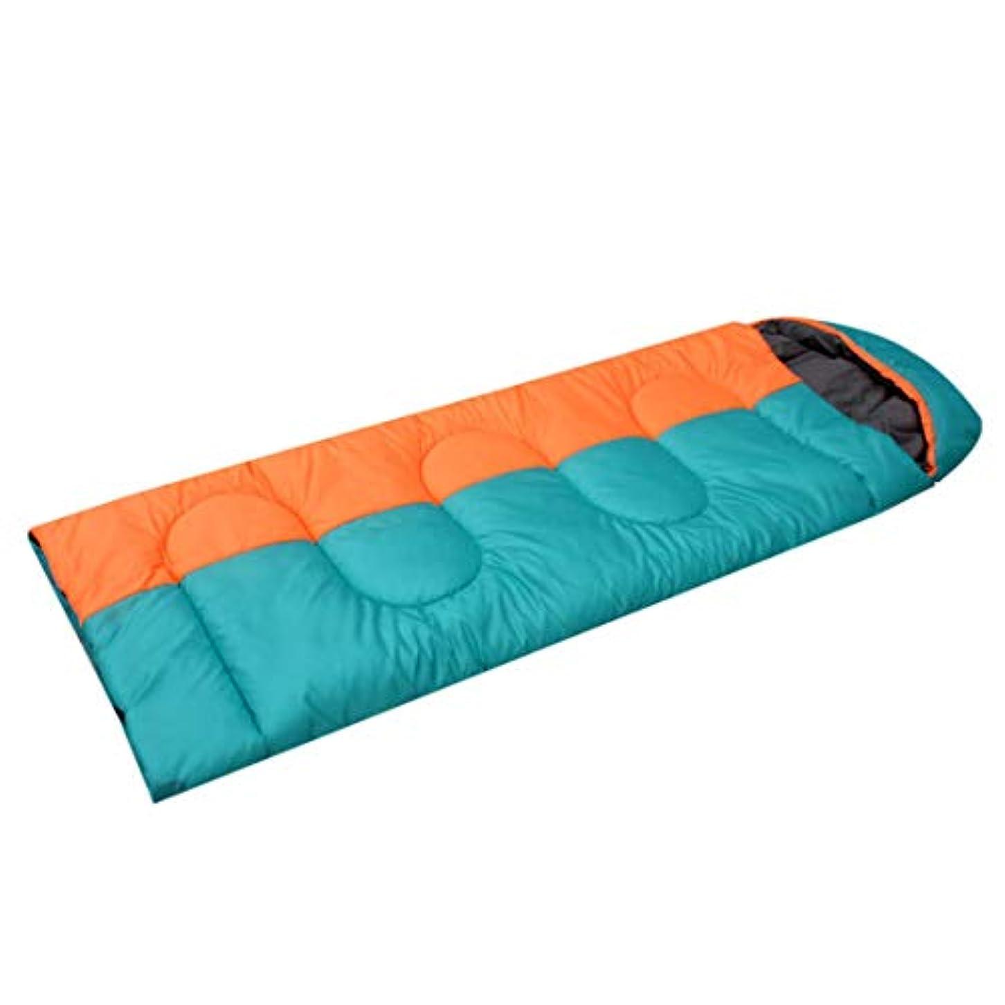 トチの実の木コック地殻Wanc 暖かい 耐寒 大人用 寝袋 キャンプ、ハイキング、旅行