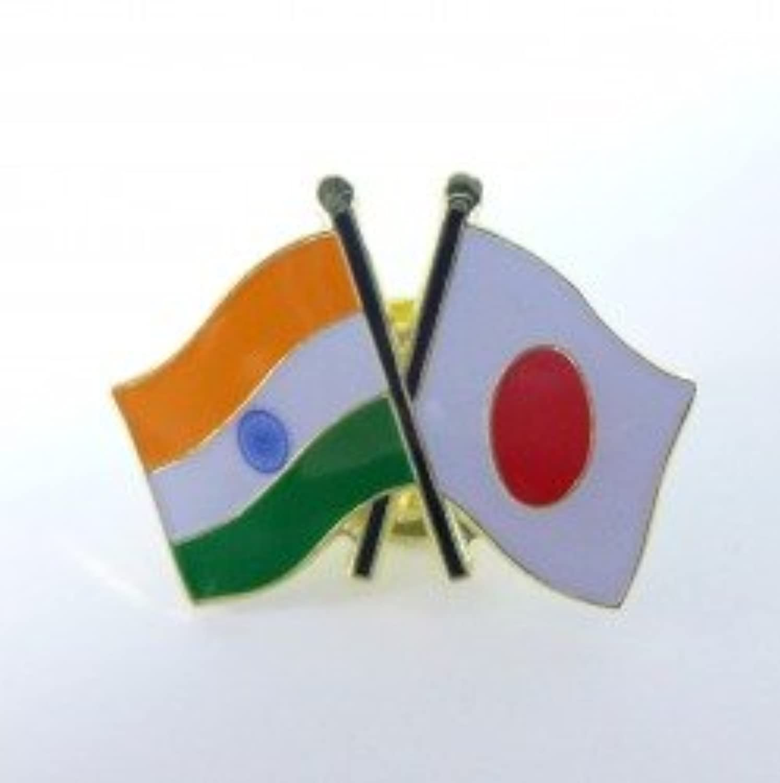 国旗ピンバッジ(日本?インド友好旗)