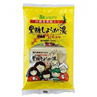 創健社 沖縄産うこん入り黒糖しょうが湯 100g(20g×5袋入)×11個  JAN:4901735021192