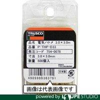 トラスコ中山 TRUSCO TRUSCO 電気ハトメ 3.0X5.0 500個 P-THP-D35 1パック 500個 754-0094