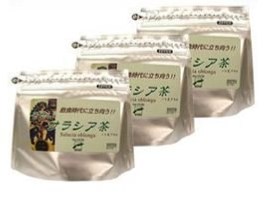 昆虫を見る適度に記録そせい サラシア茶 3袋