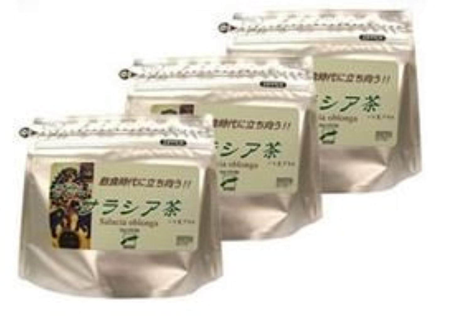 黒震える食料品店そせい サラシア茶 3袋