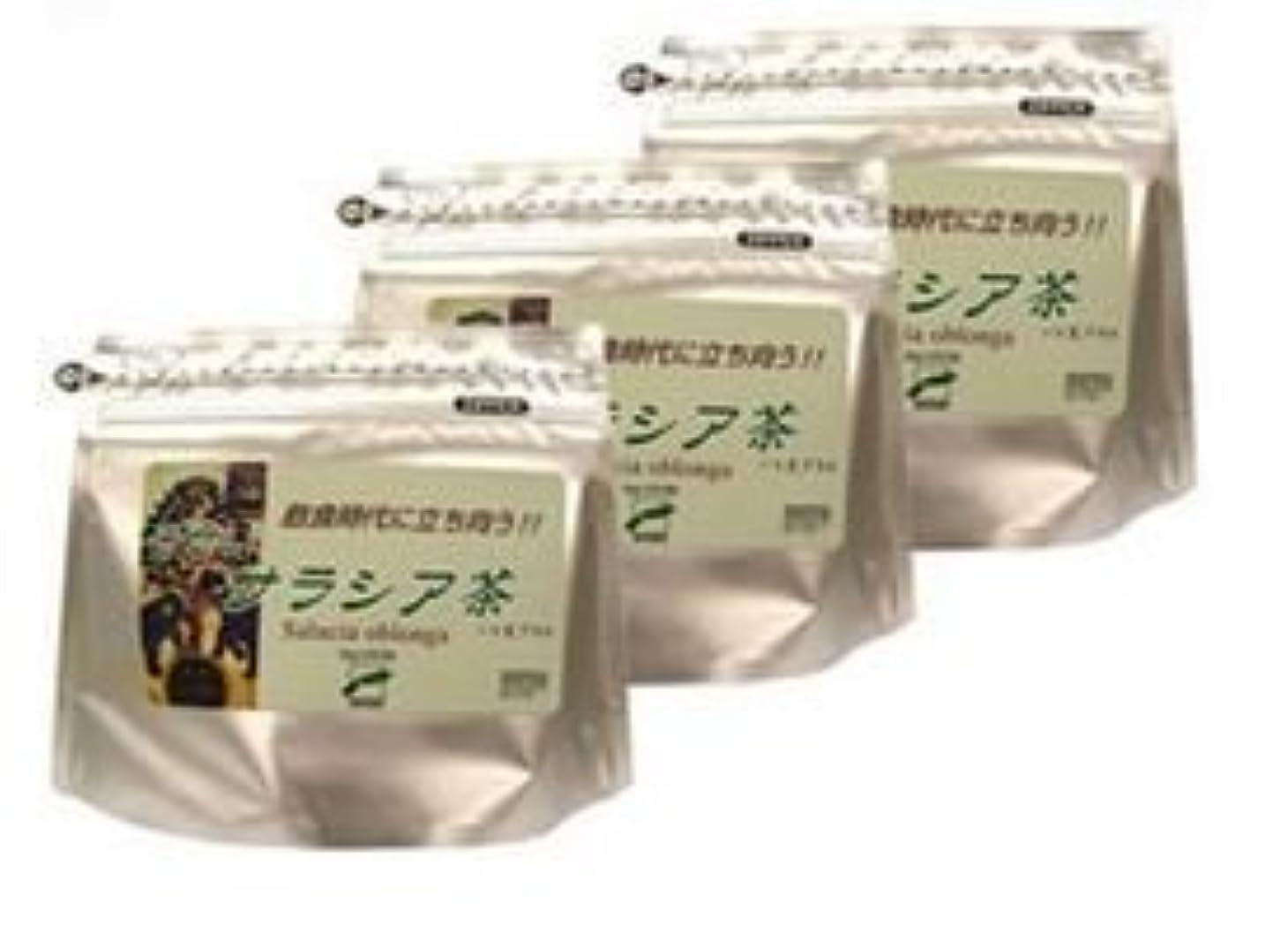 スズメバチ熱帯の部門そせい サラシア茶 3袋