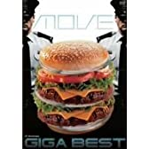 10th Anniversary GIGA BEST [DVD]
