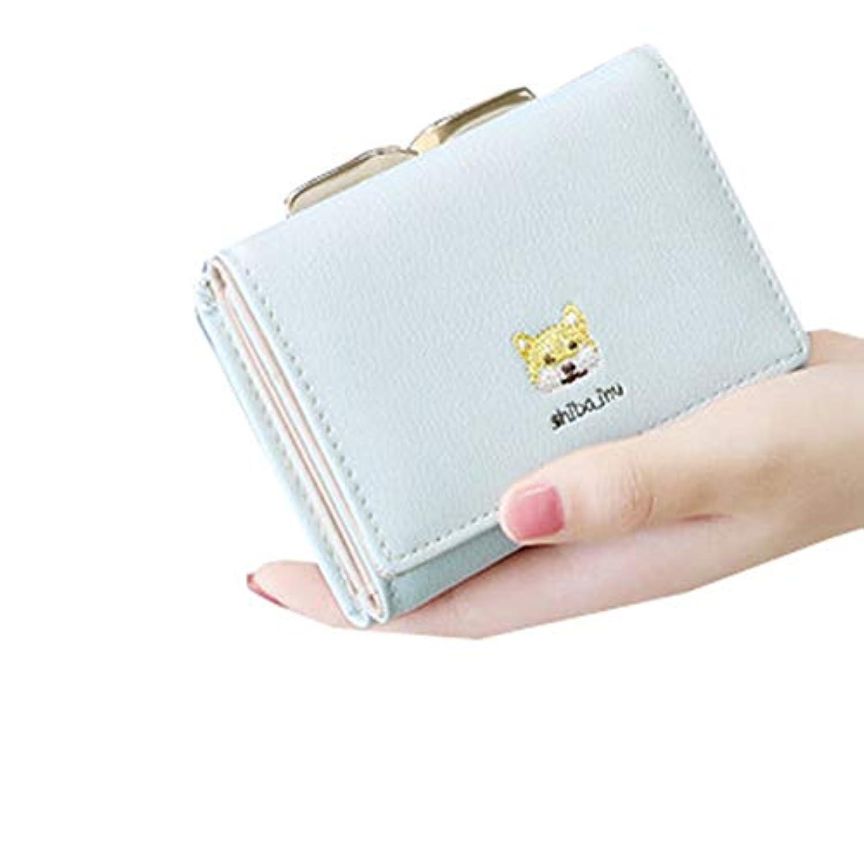 [QIFENGDIANZI]三つ折り財布 レディース いぬ柄 かわいい ミニ財布 がま口 大容量 小銭入れ カードケース 携帯便利 女性用 プレゼント おしゃれ 小型 軽量 仕切り 10.5 * 8.8*3.5CM