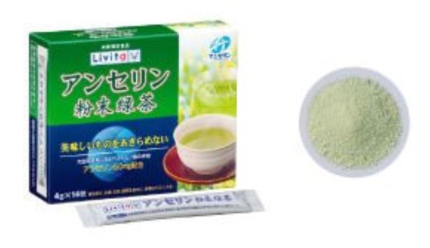 入口耐久修正【4箱】大正製薬アンセリン粉末緑茶 4g×14入x4箱 (4987306018303-4)