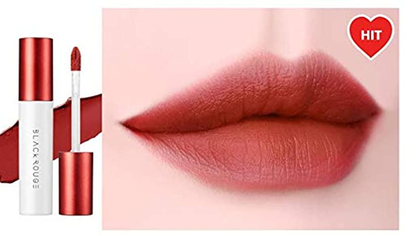 上陸中間虫Black Rouge Cotton Lip Color (T01 Chocolate) ブラックルージュ コットン リップ カラー [並行輸入品]