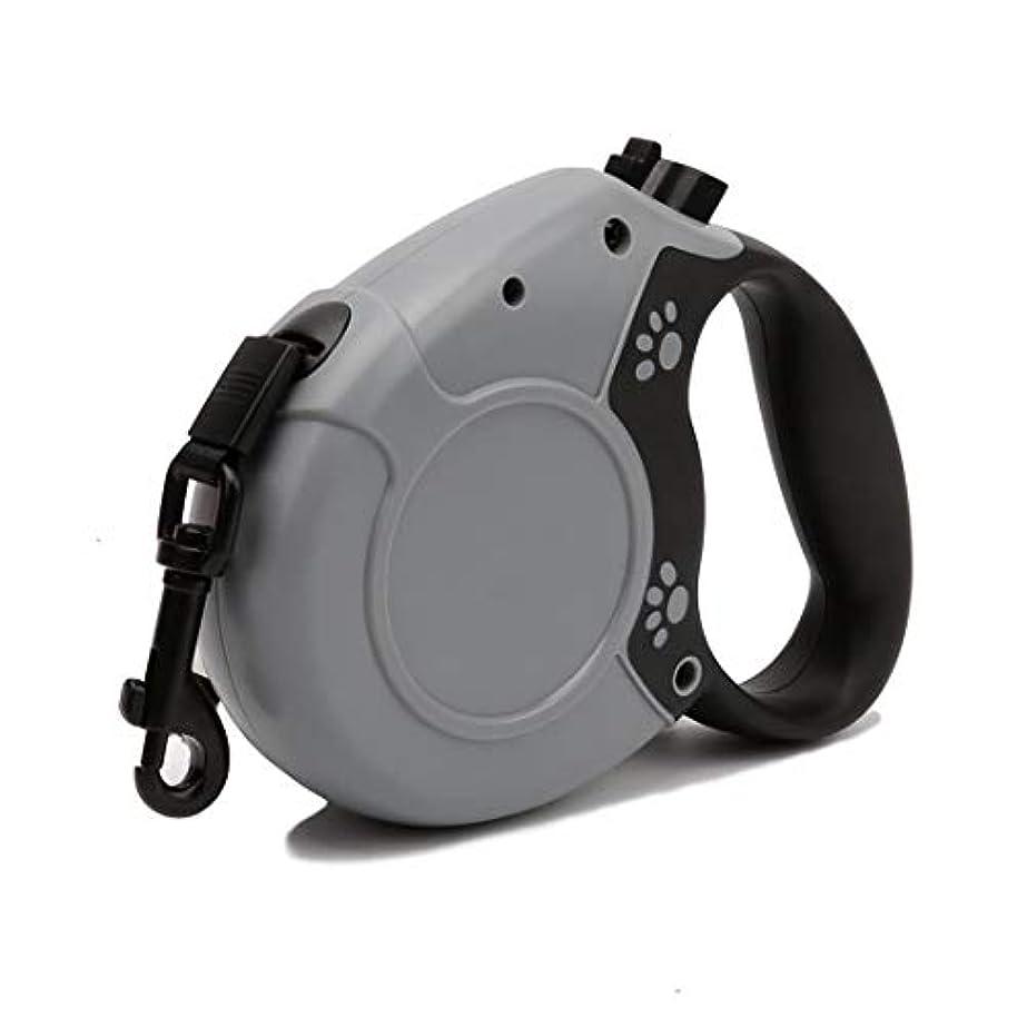 スプーンリビングルーム資本Keriya Sende 犬牽引 犬リード 伸縮 ペット用品 フルハーネス安全帯 犬 ハーネス 牽引ロープ 安全 犬の縄 (Color : Grey, サイズ : 5M)