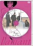 ラマン[DVD]