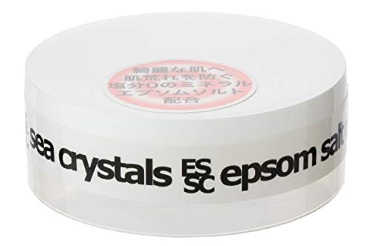 不一致反映する飼料Sea Crystals(シークリスタルス) シークリスタルエプソムソルトクリーム エプソムソルトが保湿クリームになりました。30g ボディクリーム