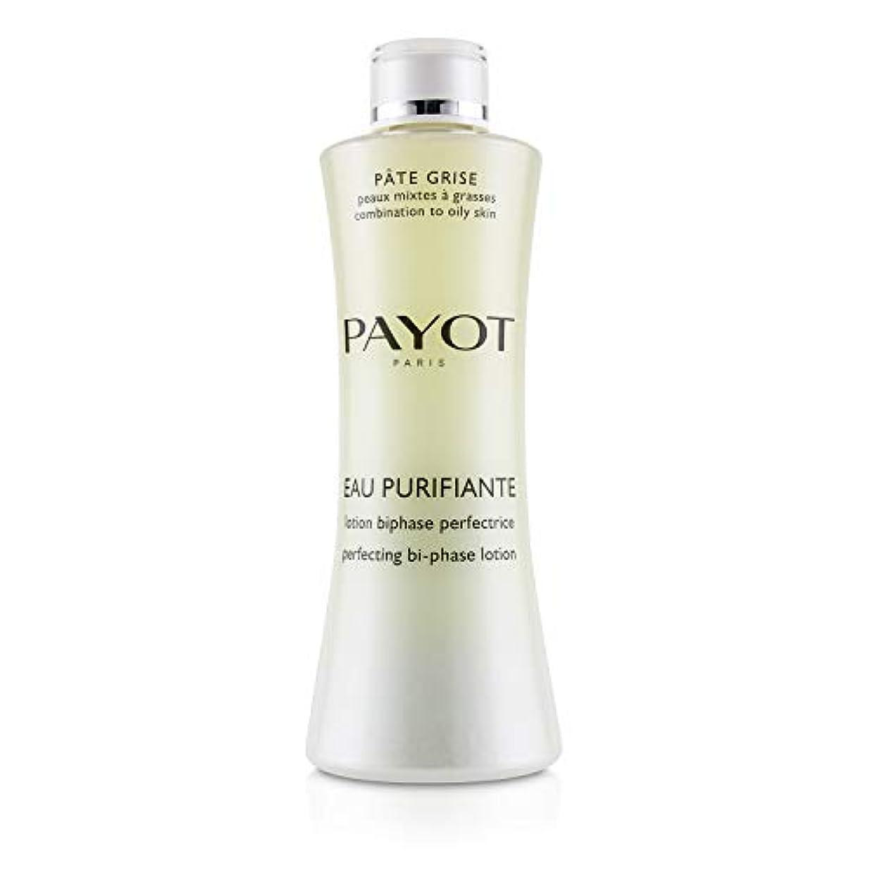 リビングルーム飼料太平洋諸島パイヨ Pate Grise Eau Purifiante Perfecting Bi-Phase Lotion (Salon Size) 400ml/13.5oz並行輸入品