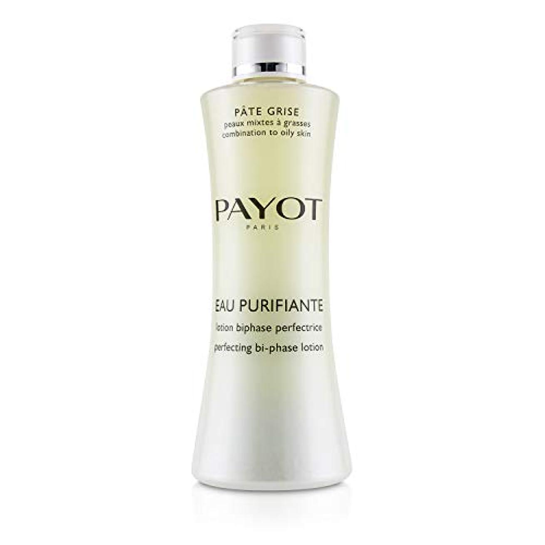 槍センチメートル説明パイヨ Pate Grise Eau Purifiante Perfecting Bi-Phase Lotion (Salon Size) 400ml/13.5oz並行輸入品