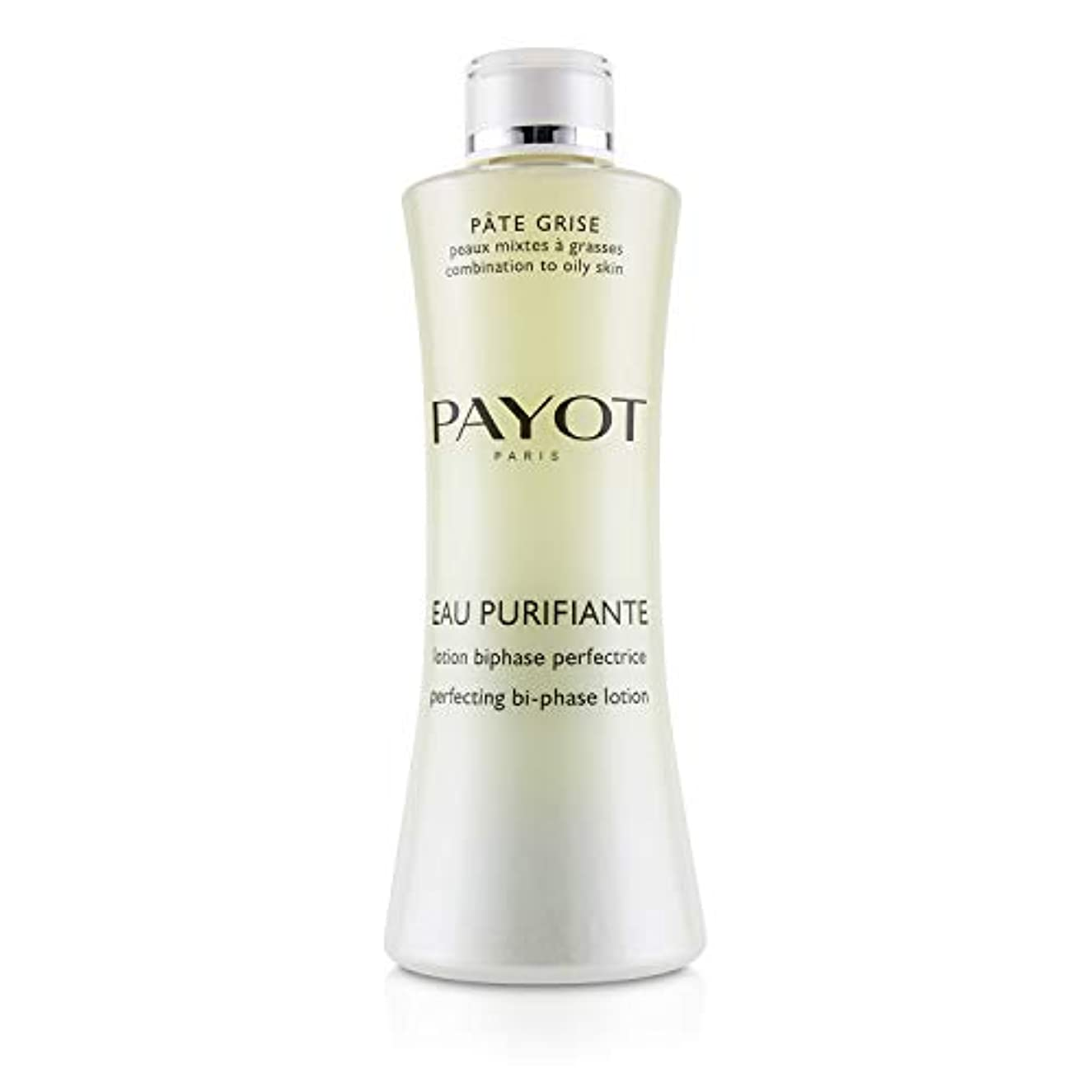 議論するコンパクト香水パイヨ Pate Grise Eau Purifiante Perfecting Bi-Phase Lotion (Salon Size) 400ml/13.5oz並行輸入品