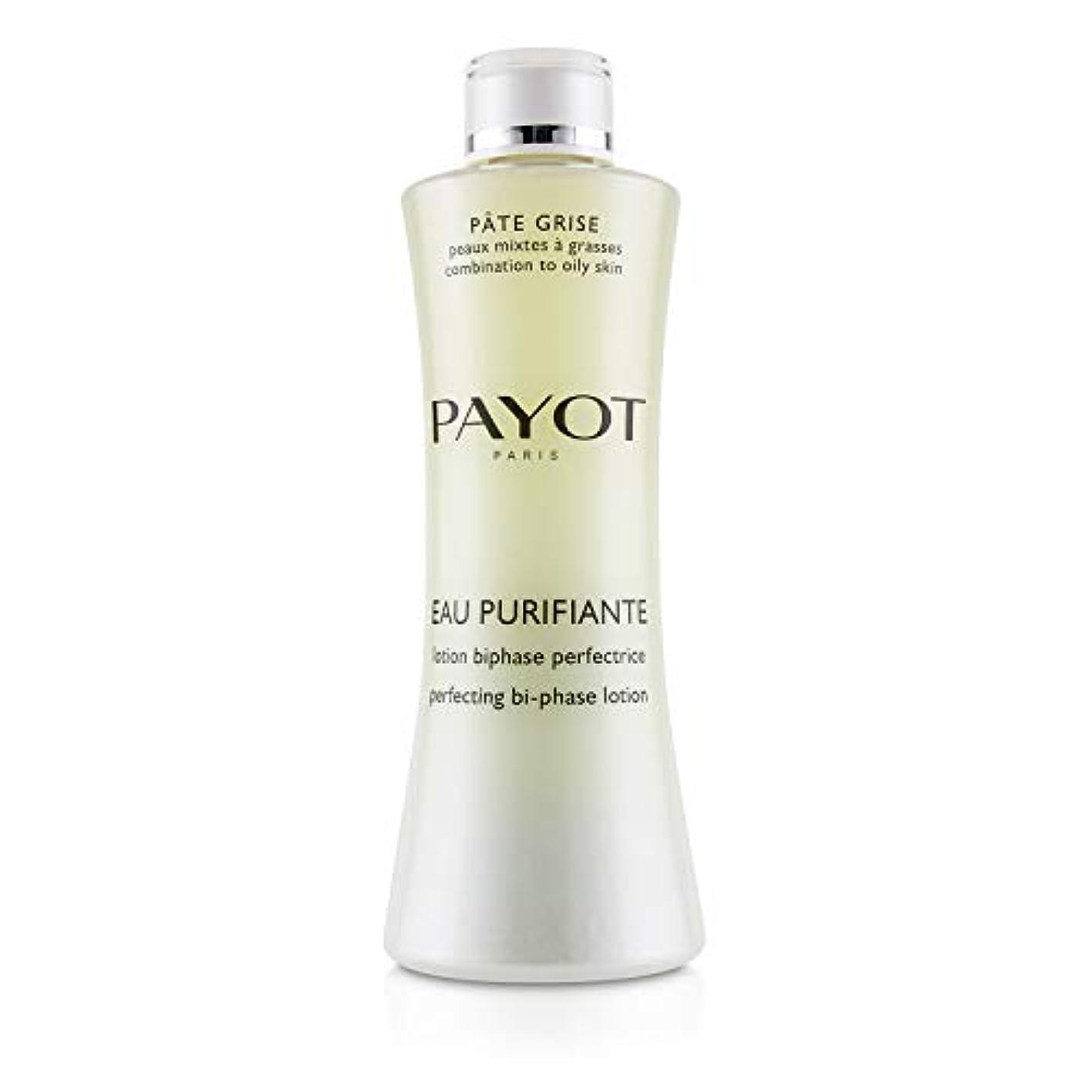 カフェ発音相手パイヨ Pate Grise Eau Purifiante Perfecting Bi-Phase Lotion (Salon Size) 400ml/13.5oz並行輸入品