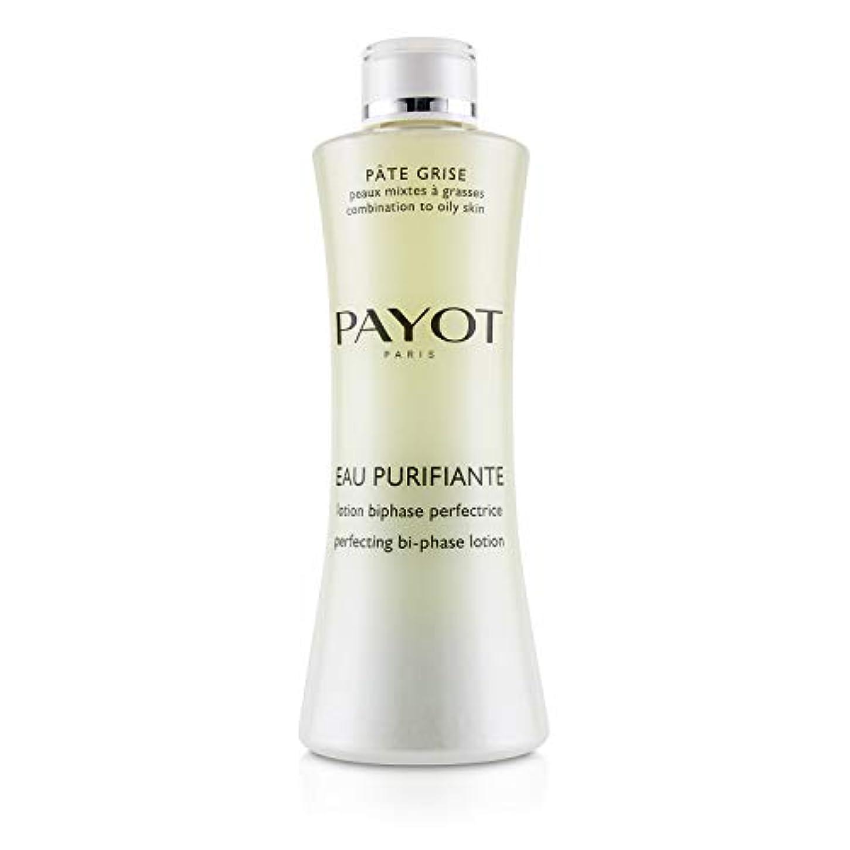小包低い番号パイヨ Pate Grise Eau Purifiante Perfecting Bi-Phase Lotion (Salon Size) 400ml/13.5oz並行輸入品