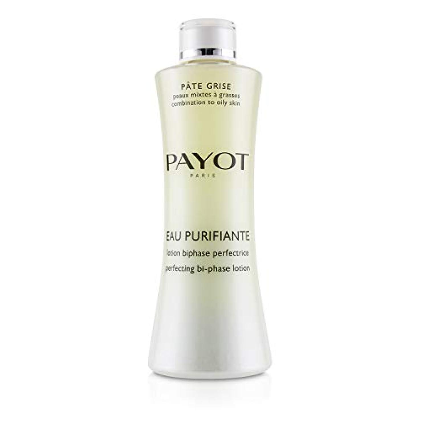 スポーツ修羅場スムーズにパイヨ Pate Grise Eau Purifiante Perfecting Bi-Phase Lotion (Salon Size) 400ml/13.5oz並行輸入品