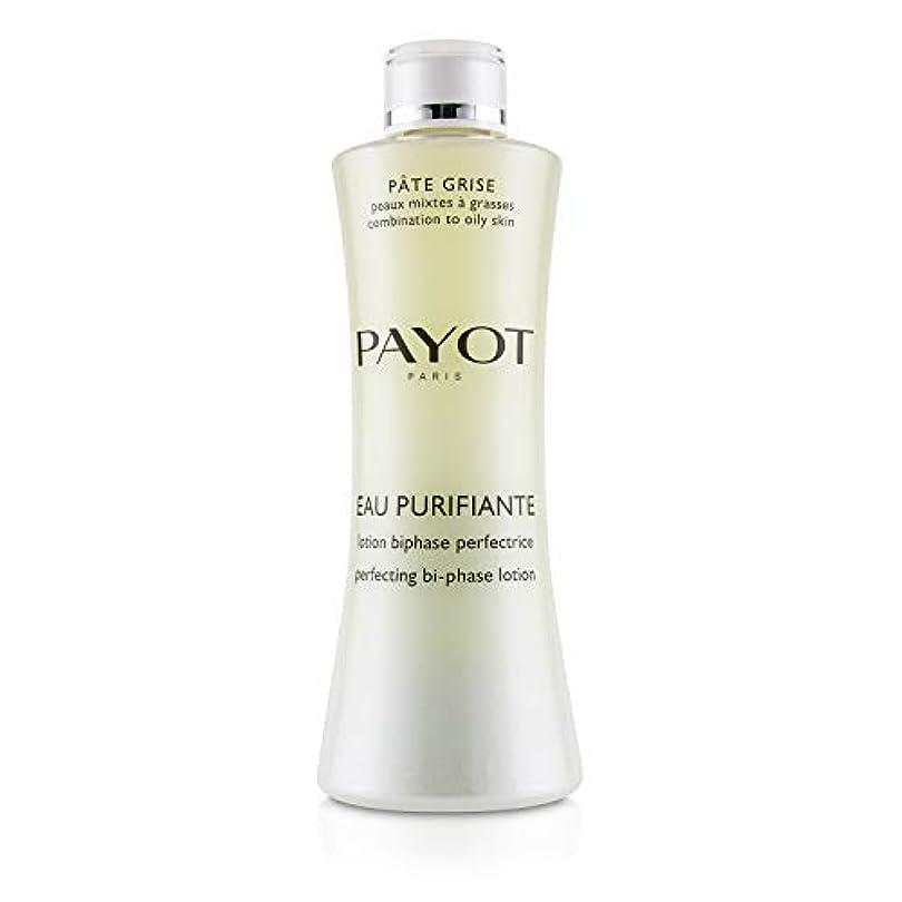 奨学金レギュラー性差別パイヨ Pate Grise Eau Purifiante Perfecting Bi-Phase Lotion (Salon Size) 400ml/13.5oz並行輸入品