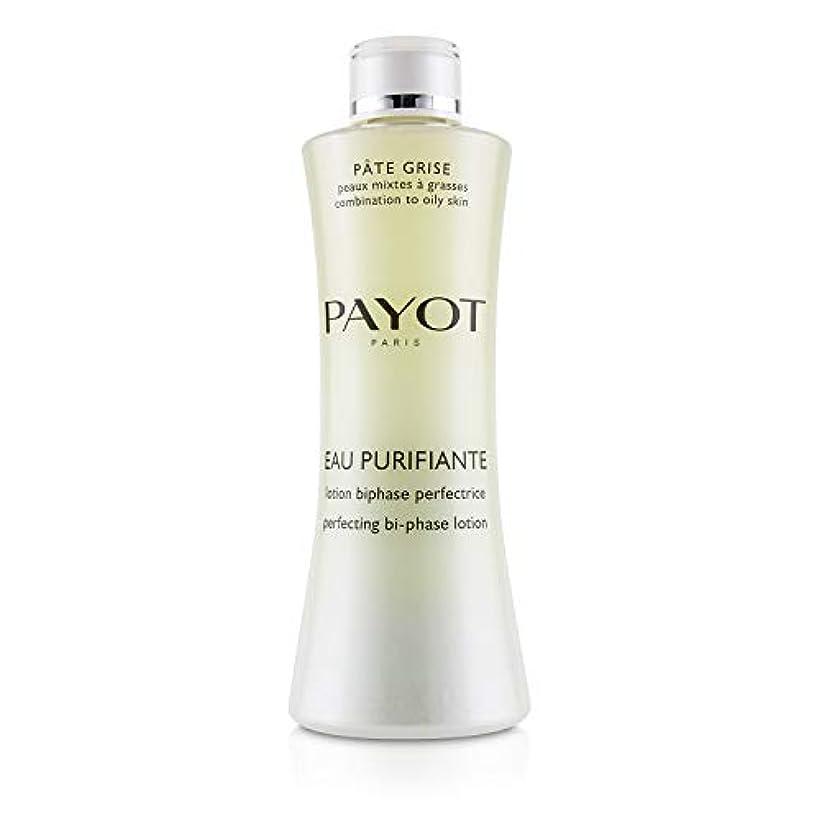 カルシウムビリースポンサーパイヨ Pate Grise Eau Purifiante Perfecting Bi-Phase Lotion (Salon Size) 400ml/13.5oz並行輸入品