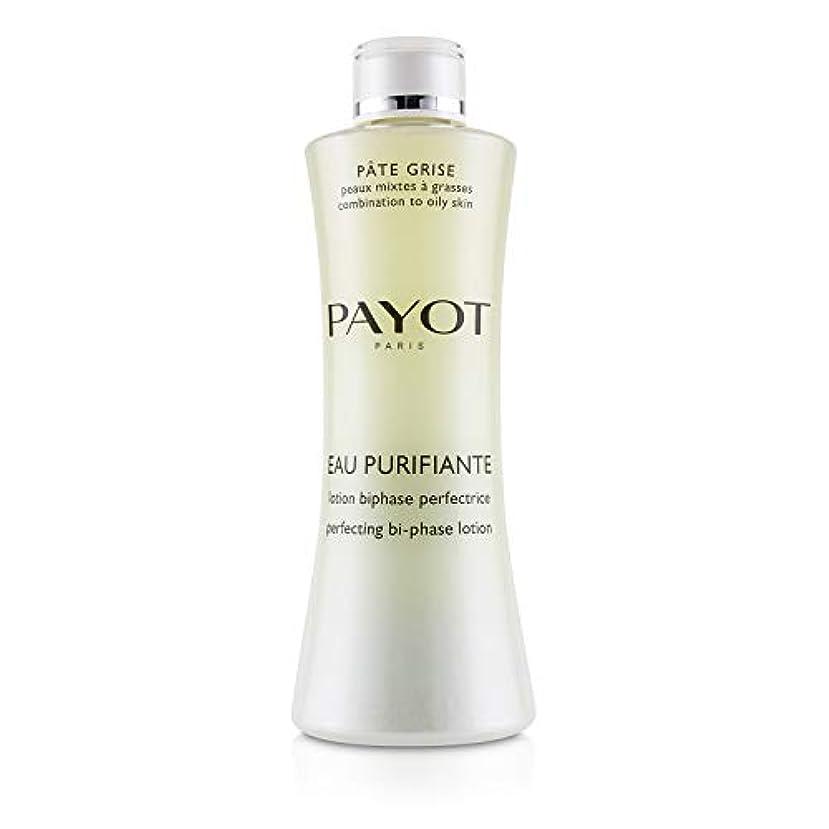 農奴オーバーラン魅力的パイヨ Pate Grise Eau Purifiante Perfecting Bi-Phase Lotion (Salon Size) 400ml/13.5oz並行輸入品