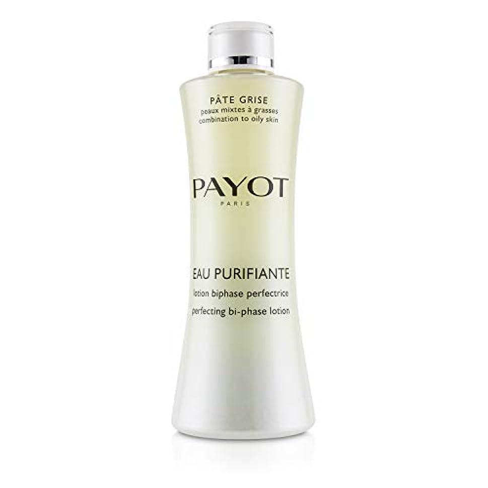気難しい軽蔑する出力パイヨ Pate Grise Eau Purifiante Perfecting Bi-Phase Lotion (Salon Size) 400ml/13.5oz並行輸入品