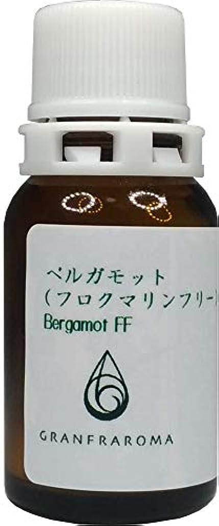 基準墓地制約(グランフラローマ)GRANFRAROMA 精油 ベルガモット フロクマリンフリー 圧搾法 エッセンシャルオイル 10ml