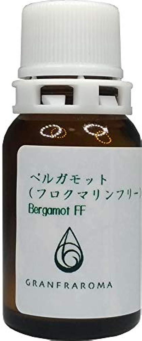ベルベットがっかりするコンピューターを使用する(グランフラローマ)GRANFRAROMA 精油 ベルガモット フロクマリンフリー 圧搾法 エッセンシャルオイル 10ml