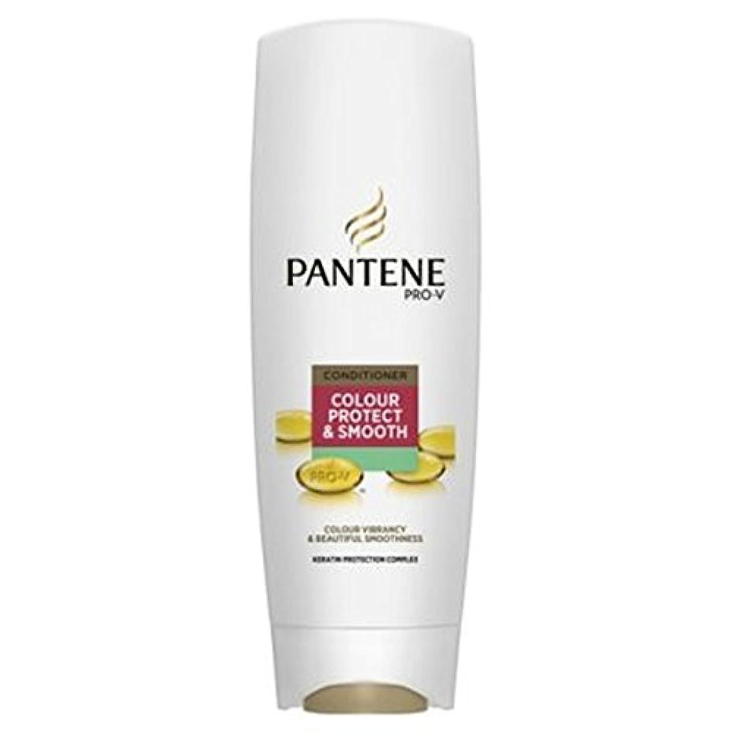 スポーツ案件銛パンテーンプロVの色保護&スムーズコンディショナー360ミリリットル (Pantene) (x2) - Pantene Pro-V Colour Protect & Smooth Conditioner 360ml (Pack...