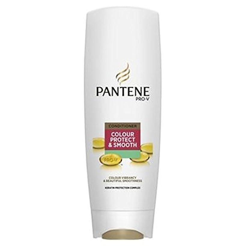 意気込みキャプテン押すパンテーンプロVの色保護&スムーズコンディショナー360ミリリットル (Pantene) (x2) - Pantene Pro-V Colour Protect & Smooth Conditioner 360ml (Pack...
