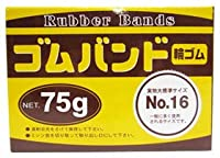 サンフレイムジャパン ゴムバンド 輪ゴム No.16 500-2135 (75g)