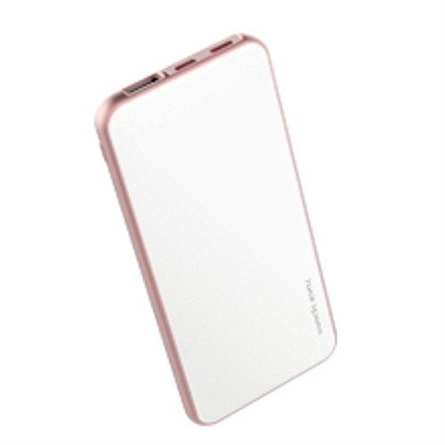 Lightning対応 5インチ/iPhone7 5000mAh モバイルバッテリー(ローズゴールド)