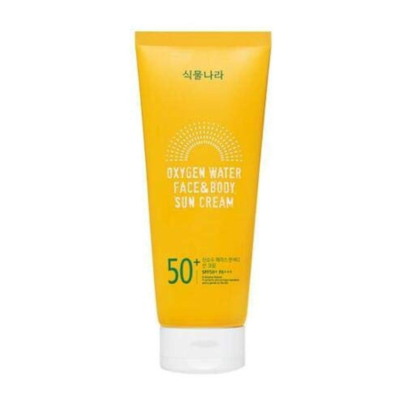 発行タンパク質肌寒いshingmulnara Oxygen Water Face & Body sun cream サンクリーム (200ml) SPF50+ PA+++