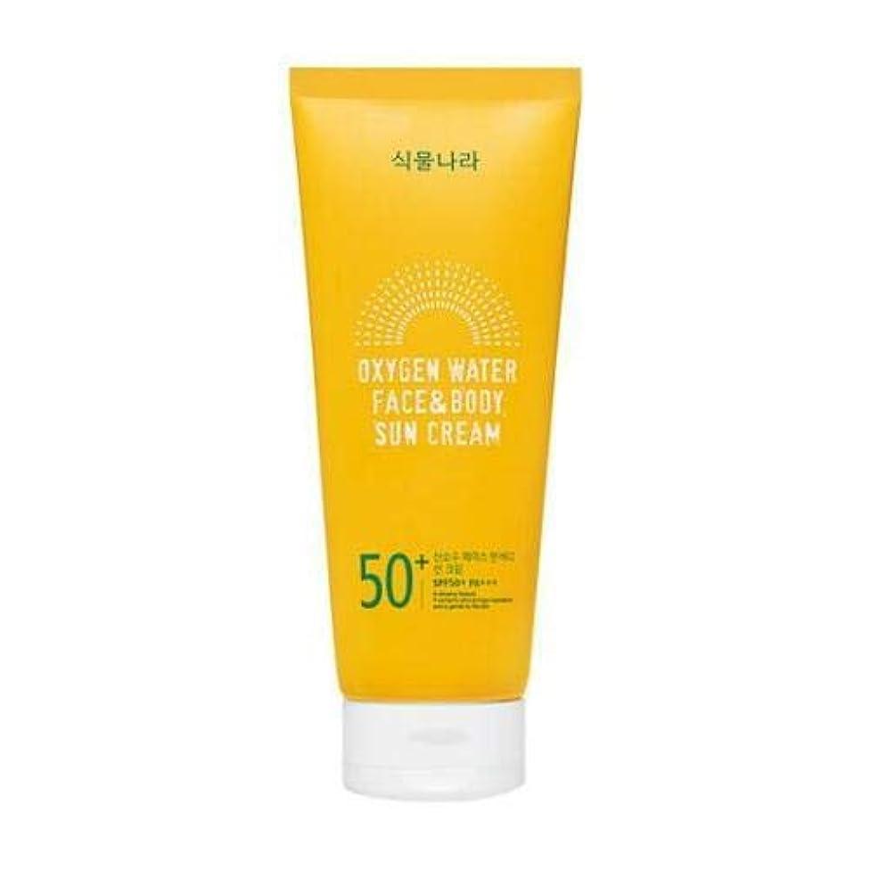 実行する裕福なウミウシshingmulnara Oxygen Water Face & Body sun cream サンクリーム (200ml) SPF50+ PA+++