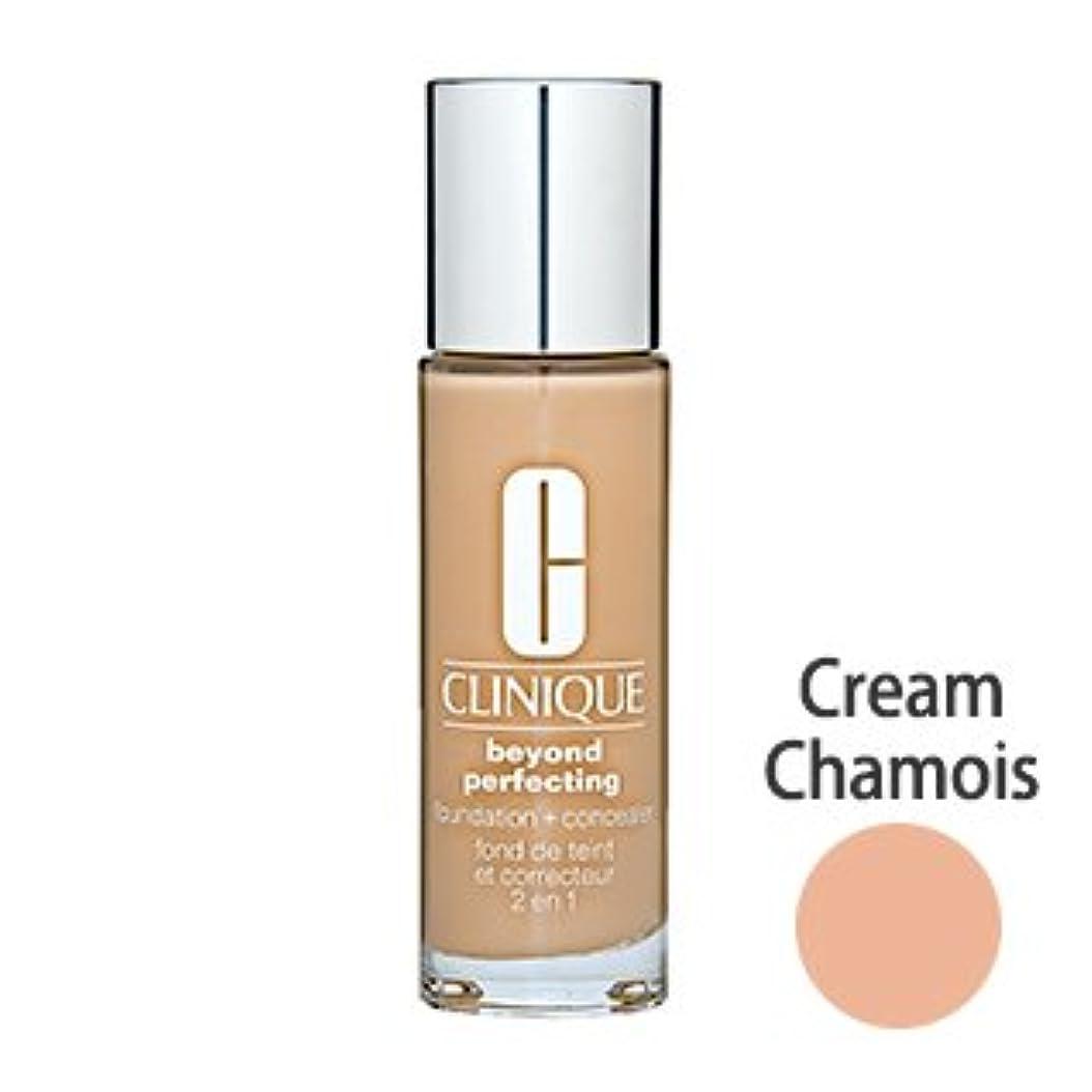 トリッキープレビュー食用クリニーク(Clinique) ビヨンド パーフェクティング ファンデーション (海外版) (Cream Chamois) 30ml [並行輸入品]