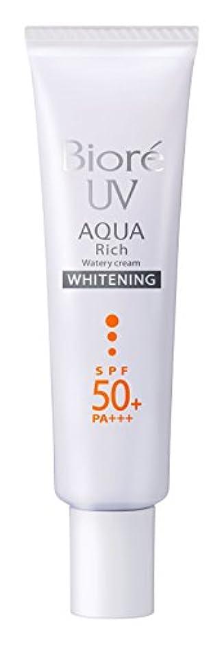 成熟厄介な透過性ビオレ さらさらUV アクアリッチ 美白クリーム SPF50+ PA+++ 33g