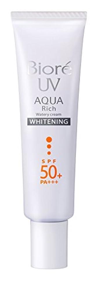 環境満了放棄するビオレ さらさらUV アクアリッチ 美白クリーム SPF50+ PA+++ 33g