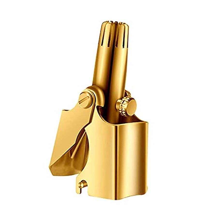 美容師平和しかしながら手動鼻毛カッター簡単 電池不要エチケットカッター鼻腔を傷つけない持ち運び簡単 お手入れ掃除ブラシ,ゴールド