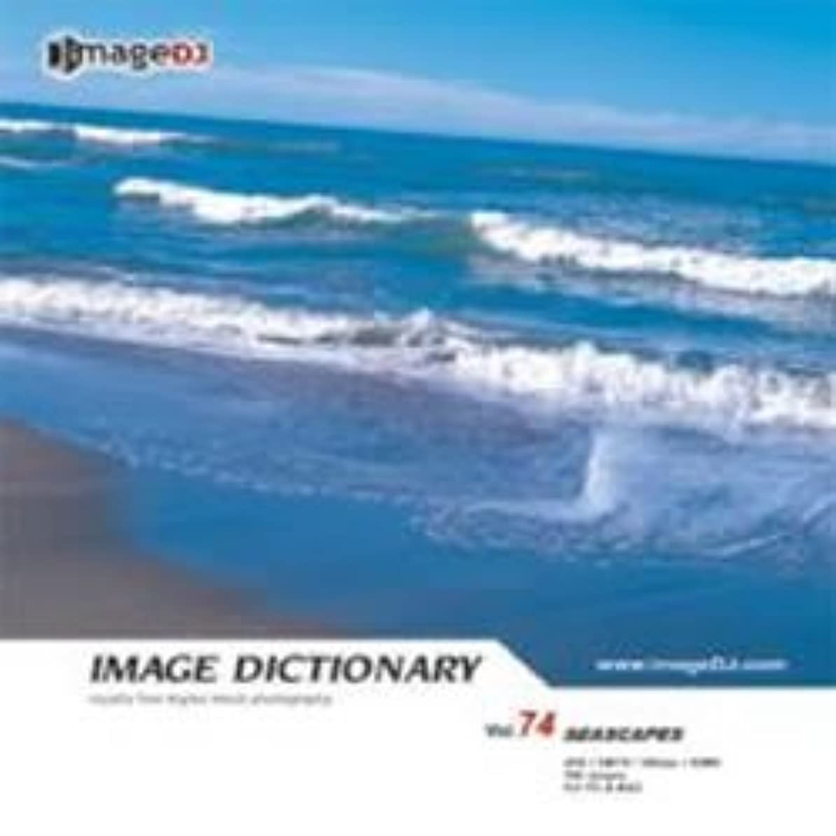 着陸価値池イメージ ディクショナリー Vol.74 海景