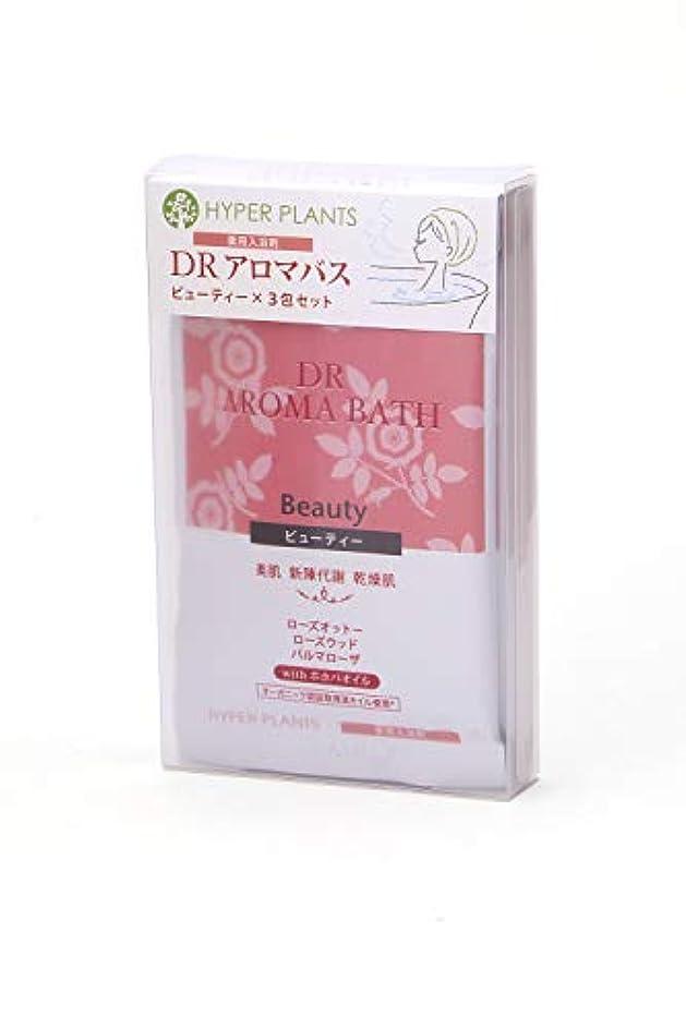 満たす休暇お金ゴム医薬部外品 薬用入浴剤 ハイパープランツ DRアロマバス ビューティー 3包セット
