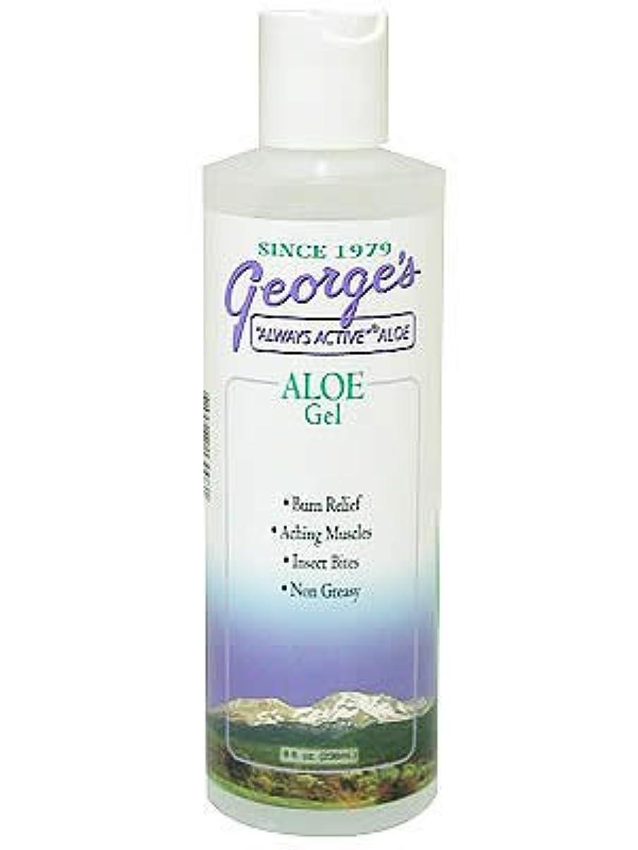 満足アクティブ男性GEインターナショナル アロエベラ化粧水 ジョージズジェル 8オンス 236ml <27766>