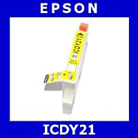 ICDY21 互換インク(2個セット)