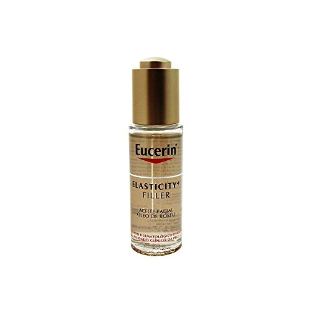 ソフィー証明首尾一貫したEucerin Elasticity Filler Facial Oil 30ml [並行輸入品]