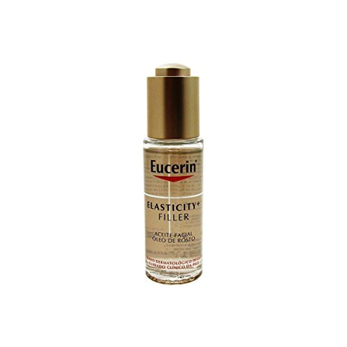 認証路面電車貝殻Eucerin Elasticity Filler Facial Oil 30ml [並行輸入品]