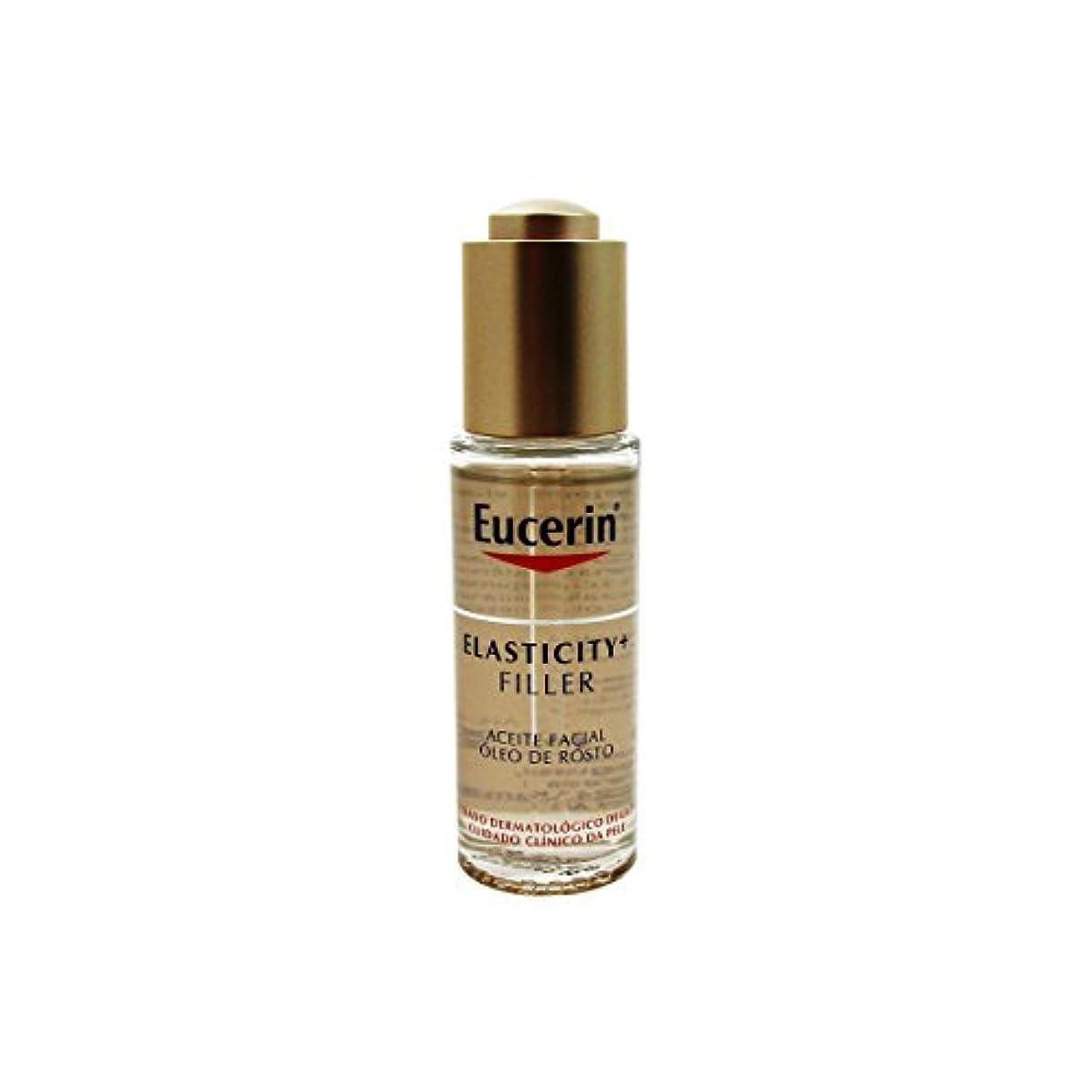 シャーリテラシー回想Eucerin Elasticity Filler Facial Oil 30ml [並行輸入品]